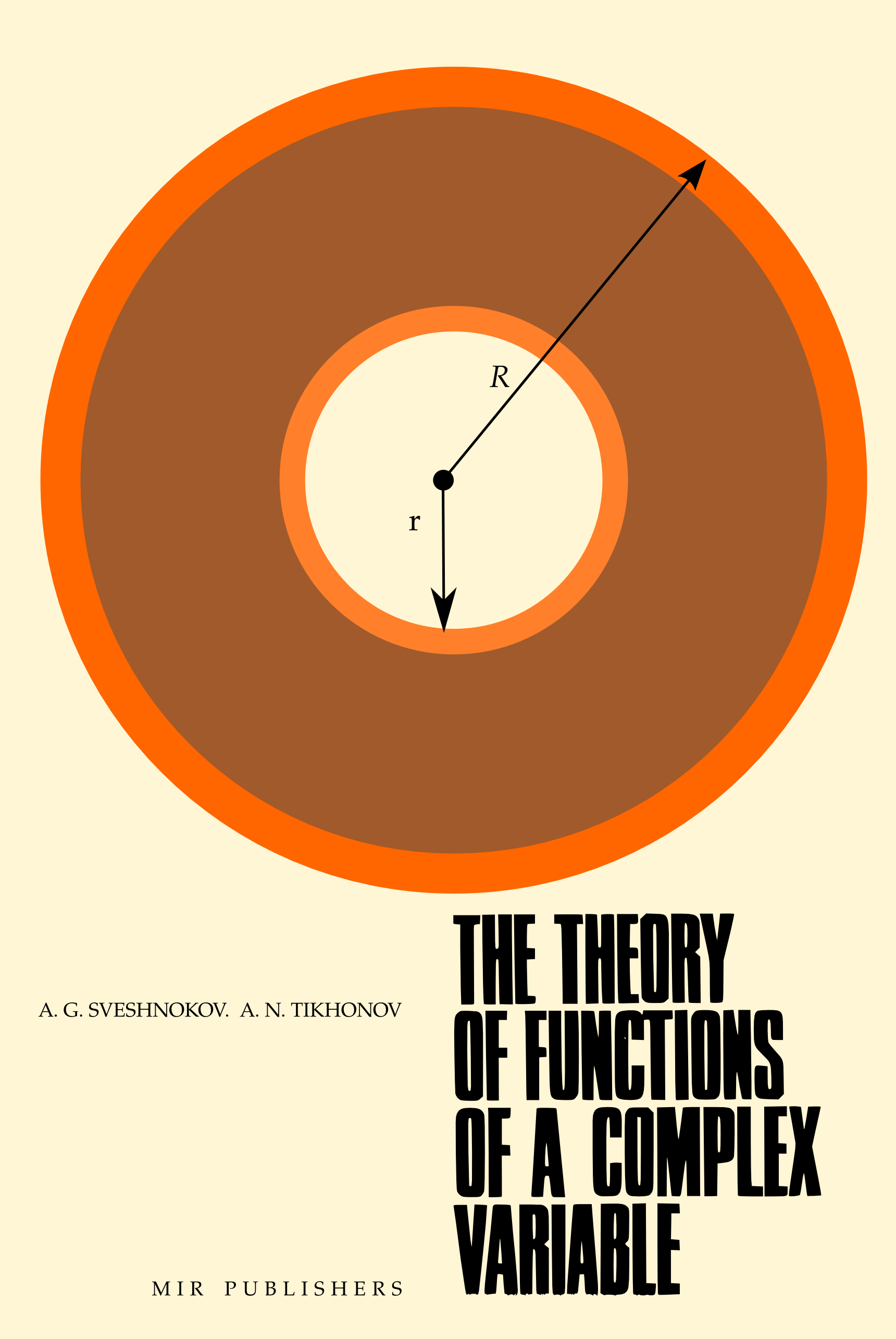 function theory of a complex variable solution manual